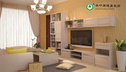 丰叶板材精制电视柜臻品 用心传递永不落幕的爱