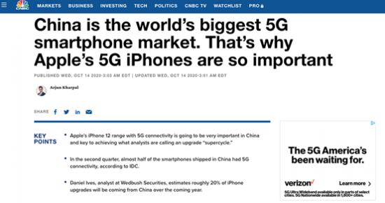 中国是全球最大的5G智能手机市场