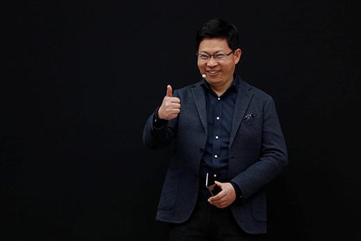 余承东:不管处境多么艰难,华为都承诺持续开展技术创新