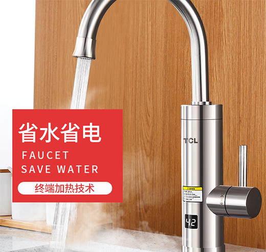 TCL带新品回归,功能升级3秒出热水,热水器新选择