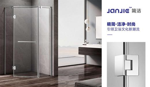 简洁淋浴房 定制一种舒适优雅生活