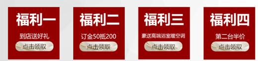友邦吊顶开启全国购物狂欢节,11.1-11.30邀你一起轻松购!