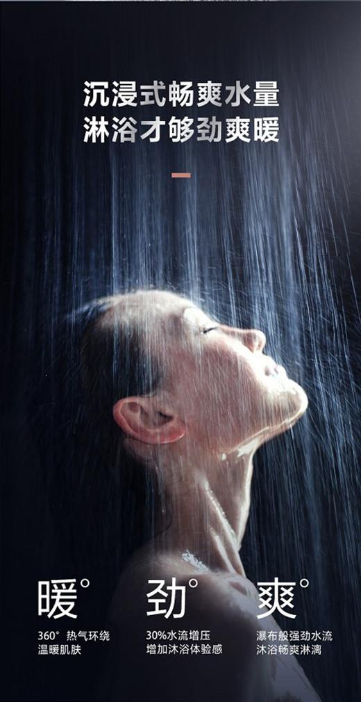 美的IoT赋能智慧沐浴体验,随心所浴享18L大水量