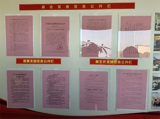 """全铝家居行业协会远赴嘉兴市温州商会""""考察交流""""!"""