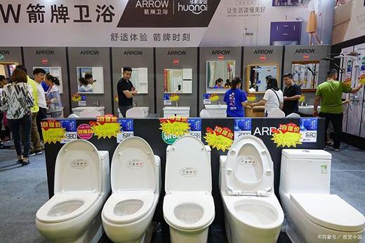 九牧卫浴考察团到房县考察卫浴产业