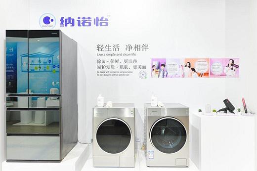 探访进博会之松下电器:做健康・养老No.1品牌