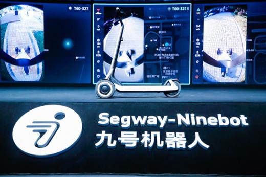 九号机器人,从「窄门」走向 300 亿