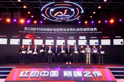 东芝冰箱:迎刃而上 做中国高端冰箱外资品牌第一选择