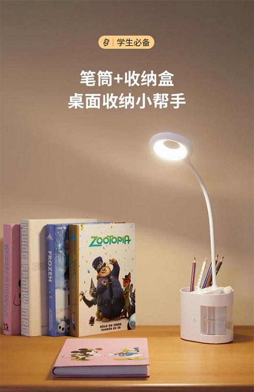 月影灯饰的学习台灯,陪伴孩子成长的每一步!