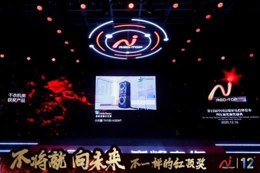 小天鹅干衣机2020:白电黑马,为中国家庭构建洗护新生活