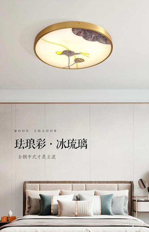 月影灯饰珐琅彩系列新品,带你领略中式之美