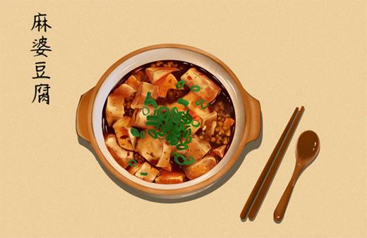 """华动全屋安防厨电美食特辑:经典名菜""""麻婆豆腐"""""""