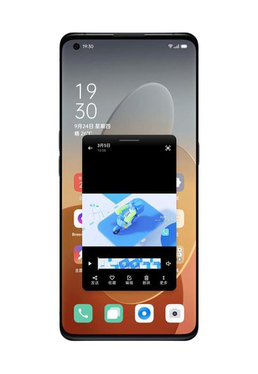 智能手机的2020年关键词:芯片、屏幕和隐私