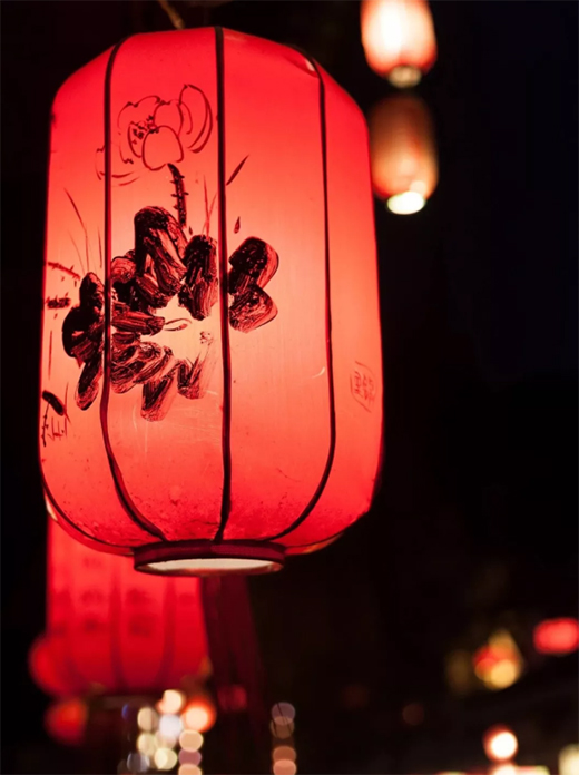 明众灯饰 | 恭贺新春,牛运亨通