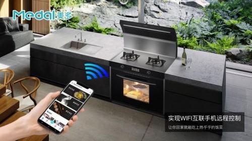 美多集成灶掌控智能厨房奥义,人机交互完美诠释新厨界
