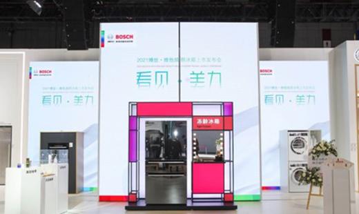 深耕细分品类与功能,博西家电引领冰箱行业发展新方向