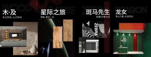 """相约2021中国建博会(广州),霍尔茨""""非凡▪色""""期待与您相遇"""