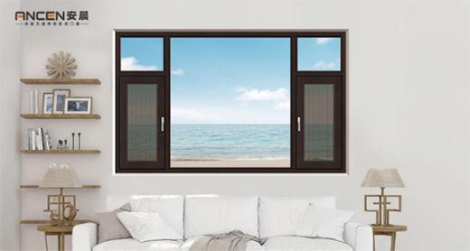 安晨高端无缝门窗 将成为未来绿色品质住宅的标配