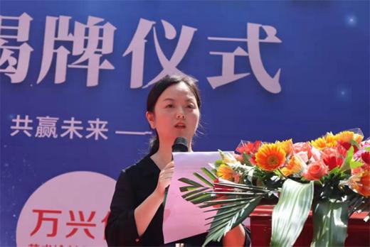 校企合作 筑梦未来 万兴佳化工与华南理工大学签订合作协议